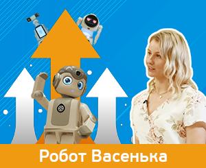 ЛАНИТ Путеводитель